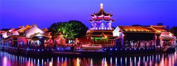 CHINA <br> EL GRAN RIO YANGTZE