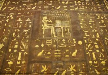 EGIPTO <BR> AMON I